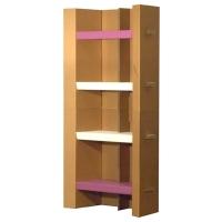 SABOX - Libreria cartone